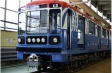Underground Railway Carriages Overhaul
